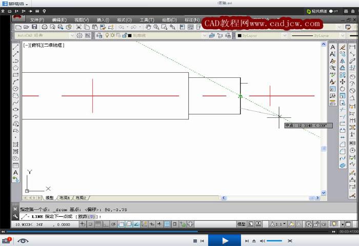 autocad 2014机械设计自学视频教程【115讲】(4g)