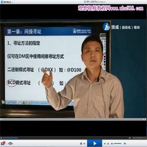 教程格式 - 单片机plc-cad视频教程网