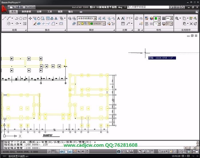cad2009基本电气配置视频教程(24集)