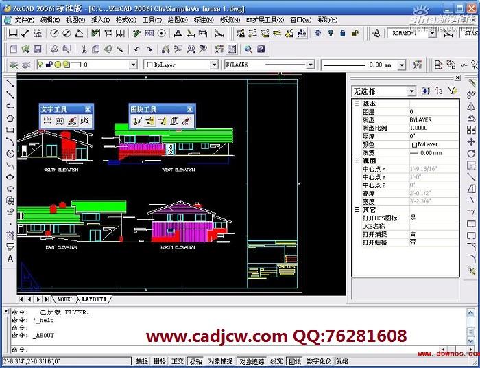 谁知道哪有autocad2004中文破解版下载